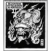 KDES1424, 100 Japanese Tattoo Designs Part II THUMBNAIL