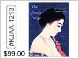 KJAA1213 The Female Image THUMBNAIL