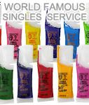 World Famous Single Service Shots THUMBNAIL