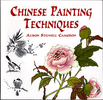 Chinese Painting Techniques by A S Cameron MAIN