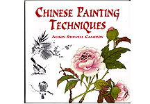 Chinese Painting Techniques by A S Cameron THUMBNAIL