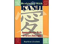 Designing With Kanji THUMBNAIL