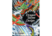 Dragon Tattoo Design D.E. Hardy THUMBNAIL
