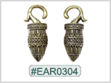 #EAR0304 - Nickel-free Brass Earring Weights