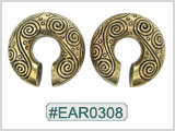 #EAR0308 Nickel-free Brass Earring Weights