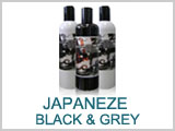 Intenze Japaneze Tattoo Ink Set