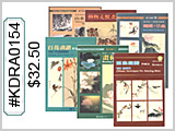 KDRA0154  Chinese Drawing Books THUMBNAIL