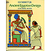 KEGY1222, Ancient Egyptian Design_THUMBNAIL