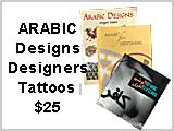 KETH1220, Arabic Set of 3 Books THUMBNAIL