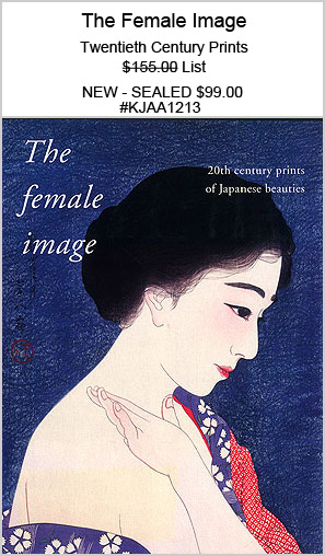 KJAA1213 The Female Image MAIN