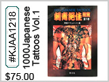 KTAT2082, 1000 Japanese Tattoos Vol. 1_THUMBNAIL