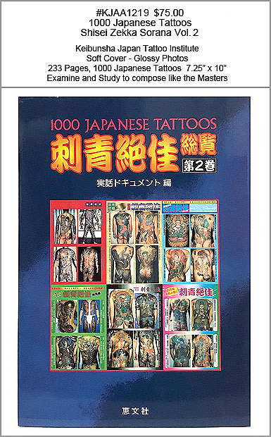 KJAA1219 1000 Japanese Tattoos Vol. 2 MAIN