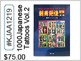 KTAT2083, 1000 Japanese Tattoos Vol. 2_THUMBNAIL