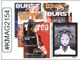 KMAG2154, Tattoo Burst Magazine THUMBNAIL