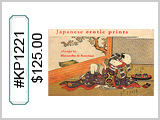 KP1221  Shunga Japanese Erotic Prints_THUMBNAIL