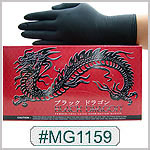 MG1159, Black Dragon Powder Free Latex  Gloves