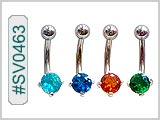SV0463, Prong Set 5mm Gem Solitaires THUMBNAIL