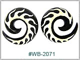 WB2071, Black Wood Spirals with Inlay