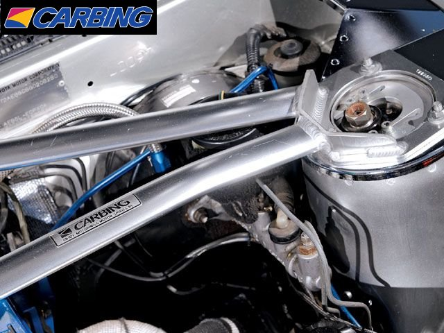 Carbing Strut Tower Brace (Toyota AE86)