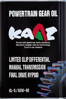 KAAZ - LSD Oil [80W90] (GL-5 Premium Gear Oil)