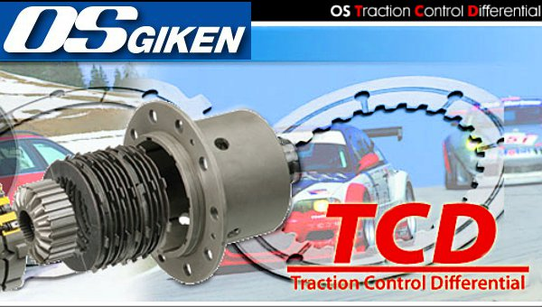 OS Giken - ' TCD ' Limited Slip Clutch Type Differential - 135i & 335i (E87 E90 E92 E93)