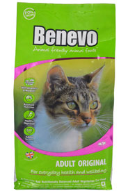 Benevo Vegan Cat Kibble_LARGE