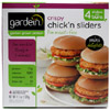 Crispy Chick'n Sliders by Gardein