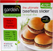 Ultimate Beefless Sliders by Gardein_THUMBNAIL