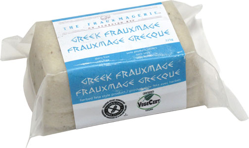Greek Frauxmage Cultured Artisan Vegan Feta by The Frauxmagerie