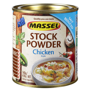 Salt Reduced Stock Powder by Massel - Chicken-Style MAIN