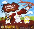 Choccy Chums Organic Ricemilk Chocolate Animal Squares by Moo Free