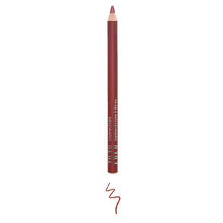 Lip Liner by Zuzu Luxe - Cappuccino MAIN