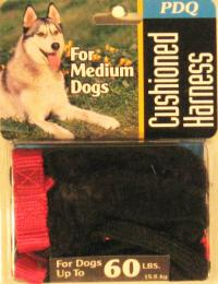 Cushioned Adjustable Dog Harness (med and XL) THUMBNAIL